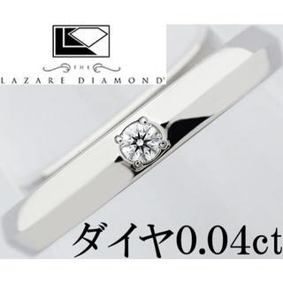 ラザールダイヤモンド ピア ダイヤ Pt プラチナ リング 指輪 9号(リング(指輪))