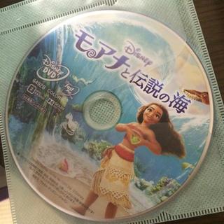 Disney - 本日限定値下げ!ディズニー モアナと伝説の海 DVDのみ