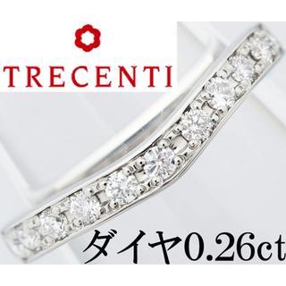 トレセンテ ダイヤ Pt プラチナ リング 指輪 V字 V型 5号(リング(指輪))