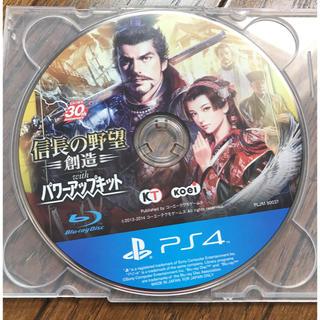 PlayStation4 - 信長の野望 創造PK PS4
