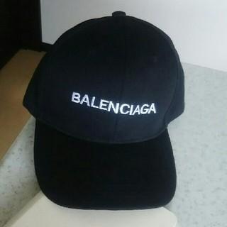 バレンシアガ(Balenciaga)の新品バレンシアガキャップ(その他)
