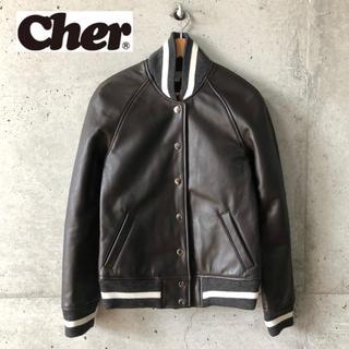 シェル(Cher)の【cher】カウレザースタジャン M 美品(スタジャン)