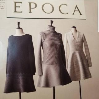 エポカ(EPOCA)のエポカ★タートルネック異素材ワンピース(ミニワンピース)