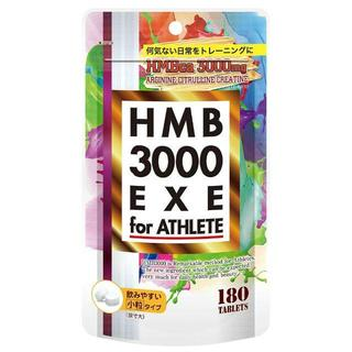 ユーワ HMBカルシウム3000 180粒 (プロテイン)
