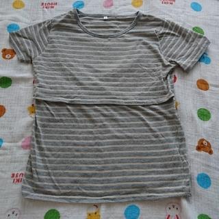 アカチャンホンポ(アカチャンホンポ)の授乳服M(マタニティトップス)