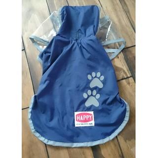 シマムラ(しまむら)の犬用レインコート(犬)