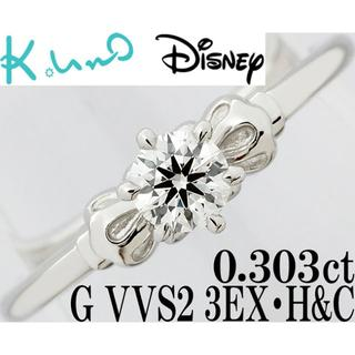 ディズニー(Disney)のディズニー ケイウノ 白雪姫 ダイヤ 0.3ct Pt リング 指輪 12号(リング(指輪))