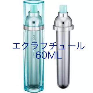 アルビオン(ALBION)のエクラフチュール60ml(ブースター / 導入液)
