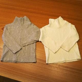ウィルメリー(WILL MERY)のRio様専用 バラ売りグレーハイネックカットソー サイズ90(Tシャツ/カットソー)