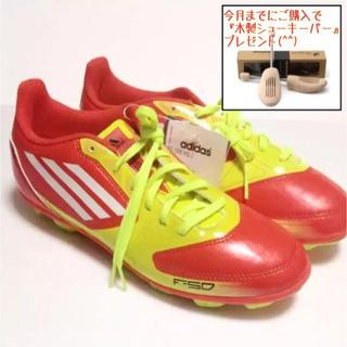 アディダス(adidas)の28日まで限定おまけ付 超お得価格 アディダス サッカー スパイク シューズ(シューズ)