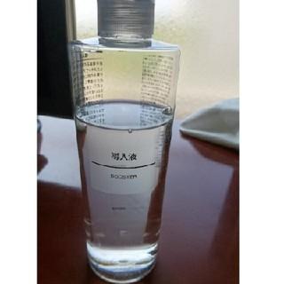 ムジルシリョウヒン(MUJI (無印良品))の導入液 無印良品(ブースター / 導入液)