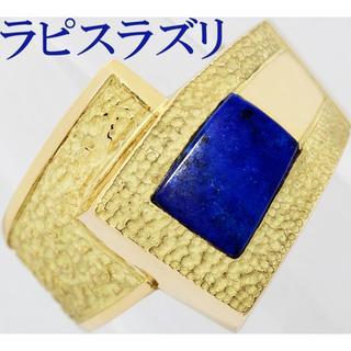 AKコレクション ラピスラズリ リング 指輪 K18 幅広 メンズ 14号(リング(指輪))