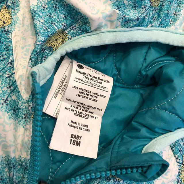 patagonia(パタゴニア)のPatagonia 18M 80-90 キッズ/ベビー/マタニティのベビー服(~85cm)(ジャケット/コート)の商品写真