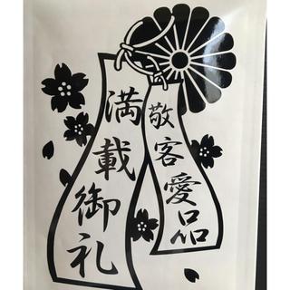 短冊ステッカー  『菊紋、桜』(車外アクセサリ)