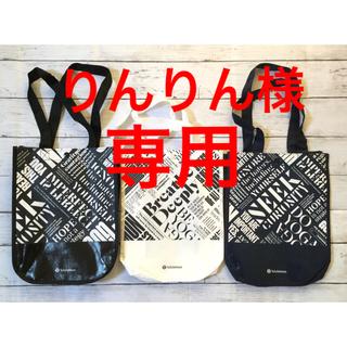 ルルレモン(lululemon)のルルレモン ショップバッグ(小) 新作!未使用(ショップ袋)