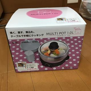 ムジルシリョウヒン(MUJI (無印良品))の新品未使用◎1人用鍋(鍋/フライパン)