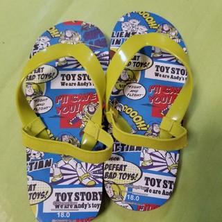 ディズニー(Disney)のサンダル18cm靴男の子黄緑紫ビーチ山川レジャーアウトドアバーベキュー(サンダル)