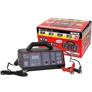 バッテリー充電器 12V用 定格12Aバッテリー診断機能付(その他)