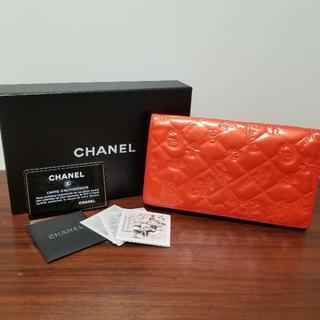 シャネル(CHANEL)のCHANEL シンボルチャーム アイコン 2つ折り 長財布 シャネル(財布)