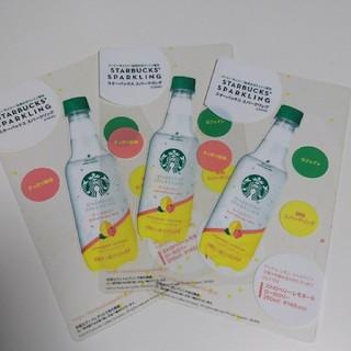 Starbucks Coffee - スターバックス シール