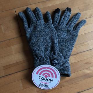 スマホ対応手袋(手袋)
