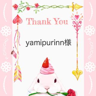 yamipurinn様✩Gold、サテン赤、(A)(iPhoneケース)