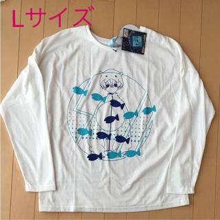 シマムラ(しまむら)の新品 しまむら sou ドルマン L(Tシャツ(長袖/七分))