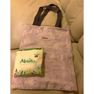 メルヴィータ(Melvita)のトートバッグ  エコバッグ  2点セット  新品未使用 メルヴィータ(エコバッグ)