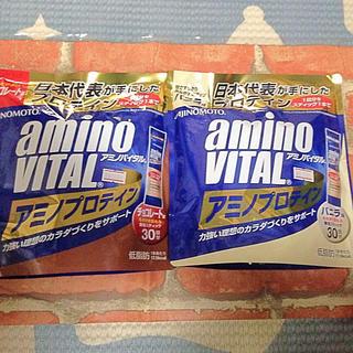 アジノモト(味の素)のアミノプロテイン 2袋(プロテイン)