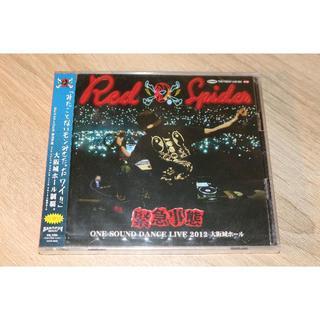 【新品】RED SPIDER 伝説のLIVE CD 緊急事態(ワールドミュージック)