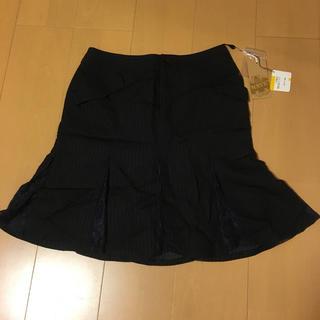 ネイヴ(KNAVE)のNAVE ストライプスカート (ひざ丈スカート)