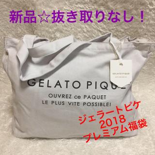 ジェラートピケ(gelato pique)のジェラートピケ プレミアム 福袋 2018 ☆新品未使用☆(ルームウェア)