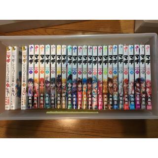 マギ 漫画 セット(1〜23巻+α)セット(全巻セット)
