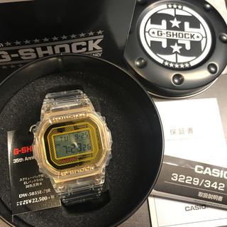 ジーショック(G-SHOCK)のCASIO G-SHOCK 35周年限定 DW-5035E-7JR 未使用新品(腕時計(デジタル))
