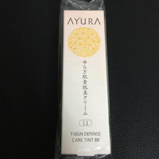 アユーラ(AYURA)のAYURA ゆらぎ肌素肌美クリーム(フェイスクリーム)