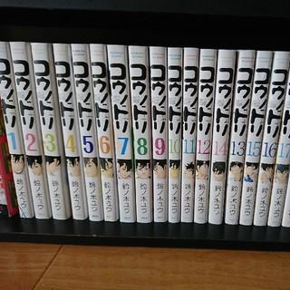 コウノドリ 1〜23巻セット(全巻セット)
