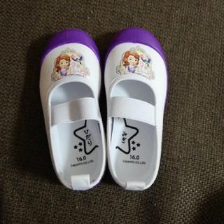 ディズニー(Disney)の上履きうわばき ソフィア新品(スクールシューズ/上履き)