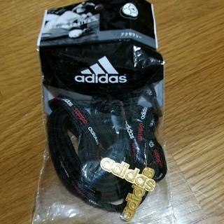アディダス(adidas)のアディダス 靴紐(スニーカー)