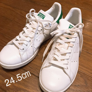 アディダス(adidas)のスタンスミス  24.5 グリーン(スニーカー)