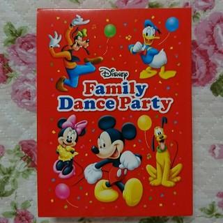 Disney - ディズニー英語 ファミリーダンスパーティー