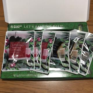 ボタニカルタピオカクレンズ カフェオレ&カクテル 3袋ずつ 6袋セット