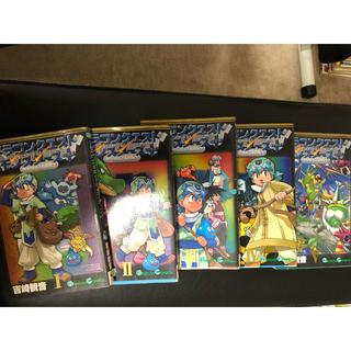 ドラゴンクエストモンスターズプラス全5巻(全巻セット)