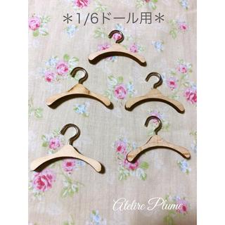 木製ハンガー*5本(その他)