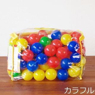 大人気☆【送料無料】ボールテント用ボール100個入(その他)