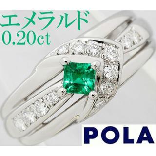 ポーラ(POLA)のポーラ POLA エメラルド ダイヤ Pt プラチナ リング 指輪 13号(リング(指輪))