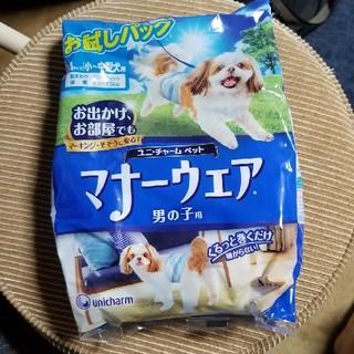 マナーウェア 男の子用(犬)