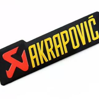 アクラポビッチ 耐熱アルミステッカー(ステッカー)