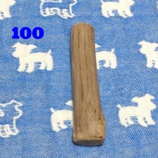 100.犬のおもちゃ犬用猫用パピイ、新品国産歯固め梨木、ちいさめ小型犬お試し向き(犬)