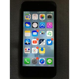 アップル(Apple)の今日の11時59分まで!iPhone 5 16GB(スマートフォン本体)