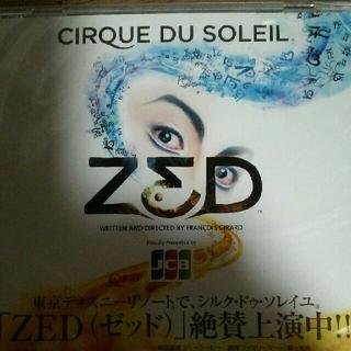 ディズニー(Disney)のシルクドゥソレイユ ZED DVD 新品未開封 (その他)